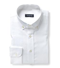Oxford liso blanco